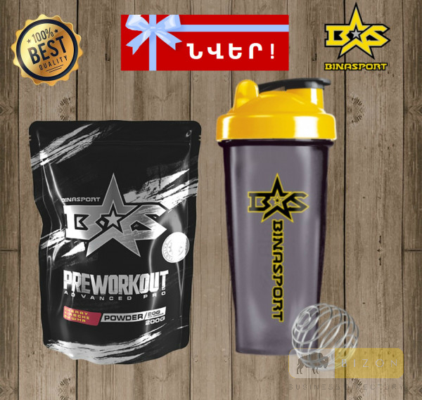 Preworkout Advanced PRO