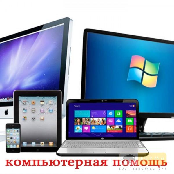 Համակարգչի ծրագրային սպասարկում  WINDOWS  XP, 7, 8, 10
