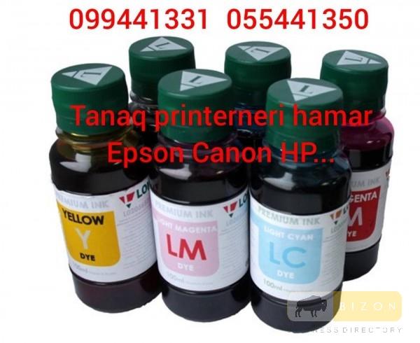 Թանաք պրինտեռների համար Epson Canon HP: